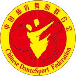 中国体育舞蹈