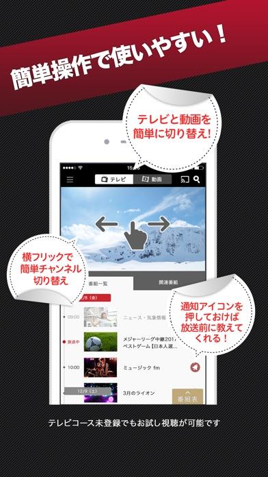 music.jp動画プレイヤーのスクリーンショット3