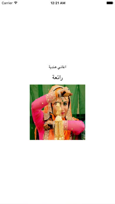 رنات حزينة نغم العرب