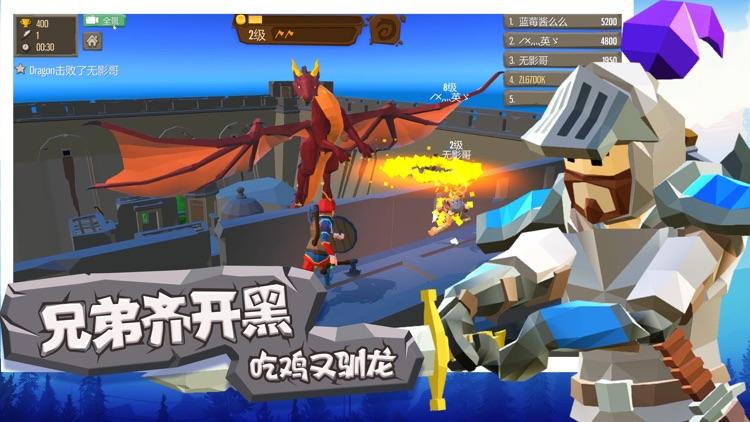 战斧大乱斗-海岛求生大作战 screenshot-5