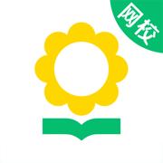 心田花开网校-中小学语数英在线互动直播课