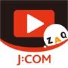 J:COMオンデマンド - プロ野球ライブ見るならJ:COM - iPhoneアプリ