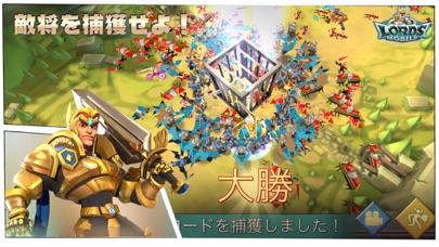 ロードモバイル:オンラインキングダム戦争&ヒーローRPGのスクリーンショット3