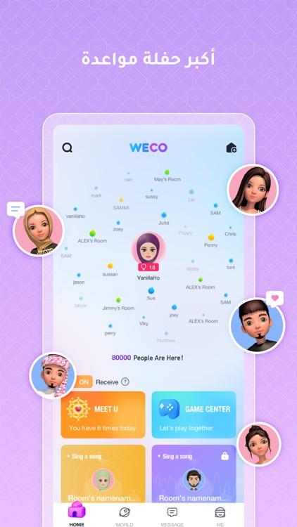Weco screenshot-0