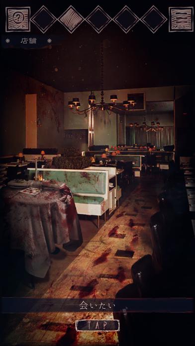 脱出ゲーム  悪夢レストランのおすすめ画像2