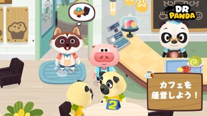 Dr. Pandaカフェのおすすめ画像1