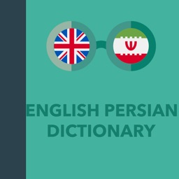 EPD English Persian Dictionary