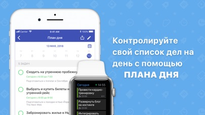 Хаос-контроль™ Premium Скриншоты7