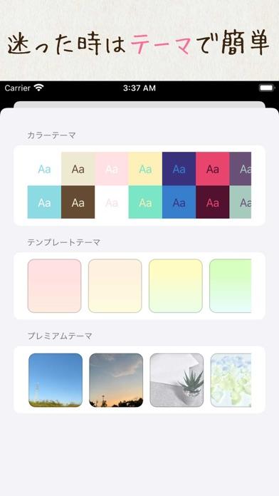 写真ウィジェット 時計カレンダー - Widgets SDのスクリーンショット7