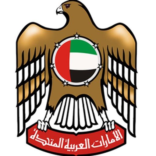 UAE Consular Sections India iOS App