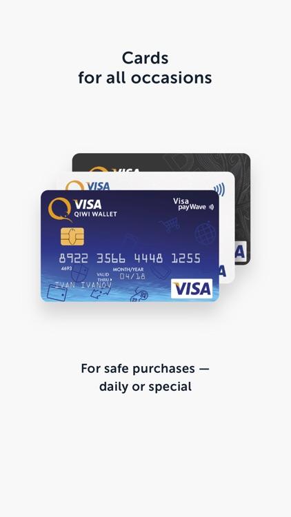 Кошелек QIWI - перевод денег screenshot-4