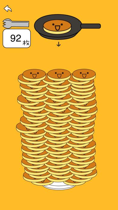 パンケーキタワー® 子供向け人気ゲーム ScreenShot2