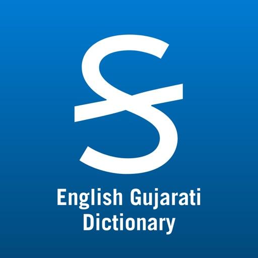 Translate English to Gujarati