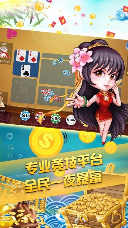 开心扑克娱乐百家乐游戏