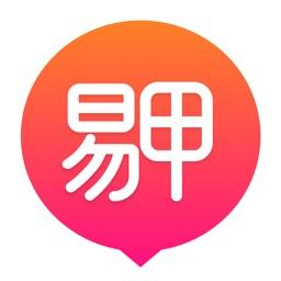 易甲普通话-普通话学习发音口语测试软件
