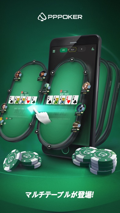 PPPoker-NLH, PLO, OFC ScreenShot1