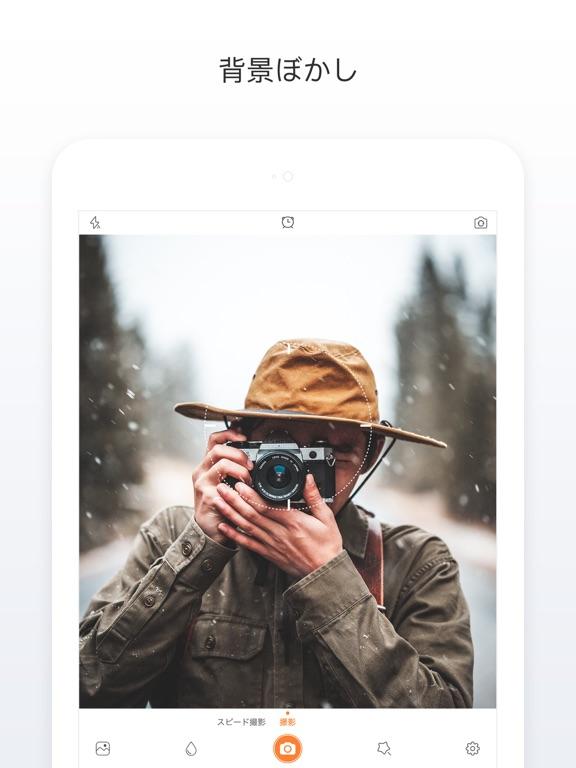 無音カメラ - 高画質カメラ 音なし & 消音カメラのおすすめ画像5