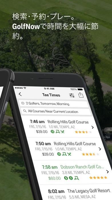 Golfshot: Golf GPS + 拡張現実のスクリーンショット4