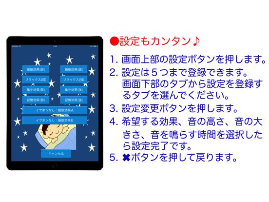 睡眠アプリのおすすめ画像3