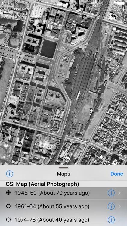 Tokyo Jisou Maps screenshot-4
