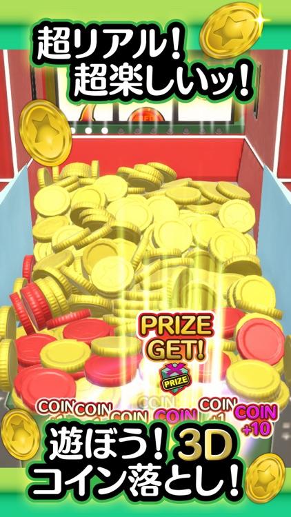 ふつうのコイン落とし 人気の暇つぶしコインゲーム