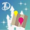 パークの案内図 - iPhoneアプリ