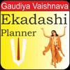 Ekadashi - Gaudiya Vaishnava