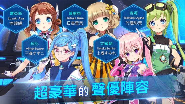 星光戰姬 screenshot-4