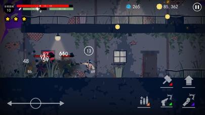 Dead Rain : 新的僵尸病毒