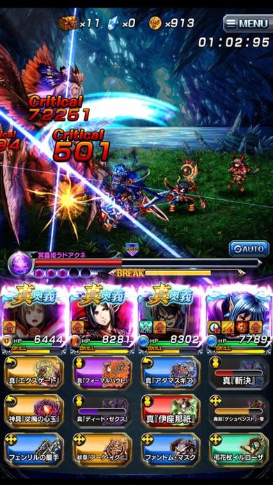 王道RPG グランドサマナーズのスクリーンショット6
