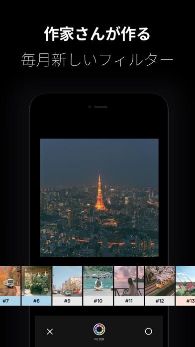 PICA - @picn2k screenshot1