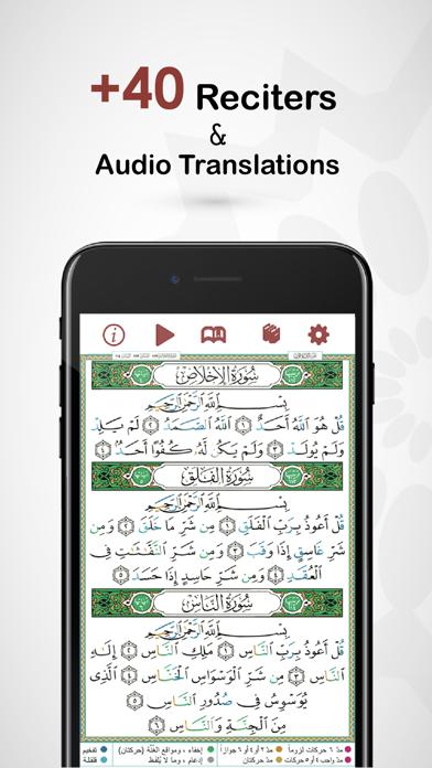 Quran Tajweed Pro | مصحف تجويد screenshot four