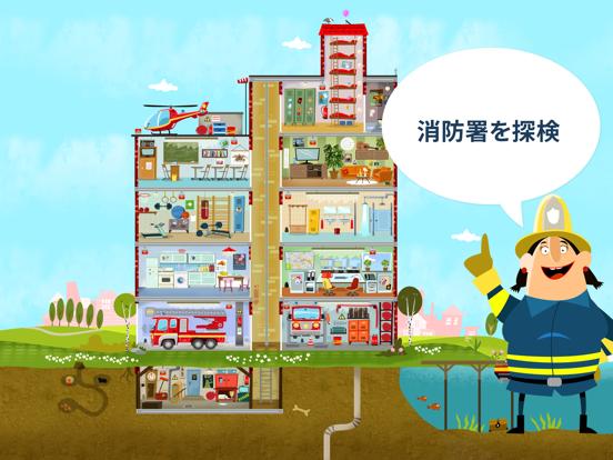 Little Fire Stationのおすすめ画像2