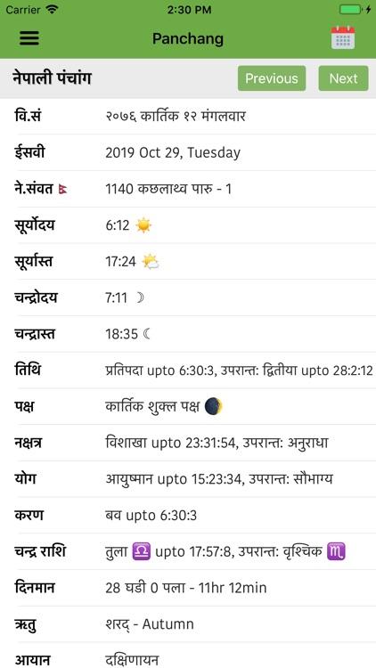 Smart Patro - Nepali Calendar screenshot-8