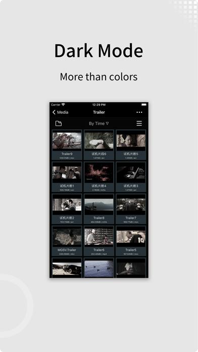 zFuse - Video Player Screenshots