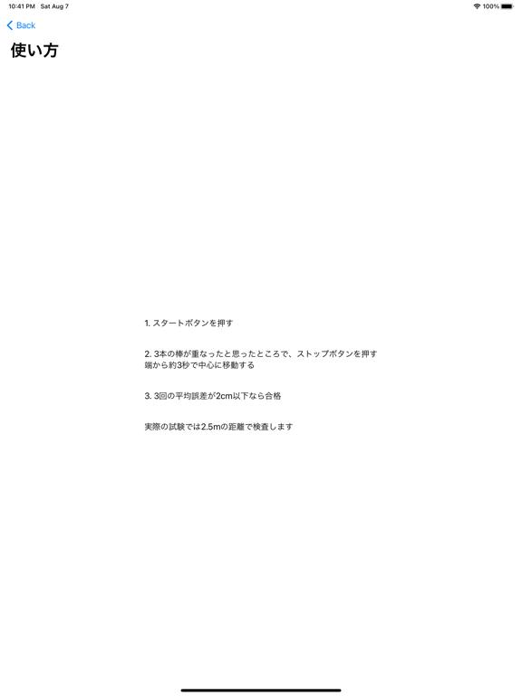 https://is4-ssl.mzstatic.com/image/thumb/Purple125/v4/4b/c7/62/4bc762be-fc33-2b17-418f-8bed40a3e532/tns.nhjgrrxz.png/576x768bb.png