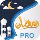 Ramadan Calendar PRO رمضان icon