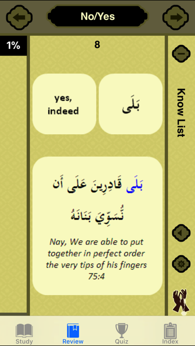 Quranic Words Understand Quran screenshot three