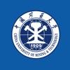 中国矿大移动教务系统