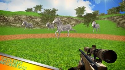 лев Охота: джунгли миссия Скриншоты5