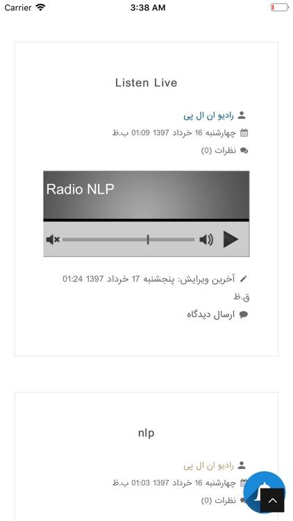 Radio NLP