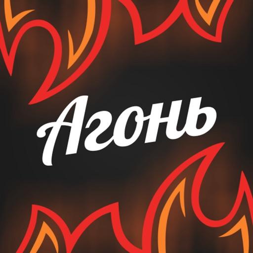 Агонь | Доставка Еды