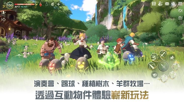 二之國:交錯世界 screenshot-5