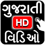 Gujarati Video Songs HD