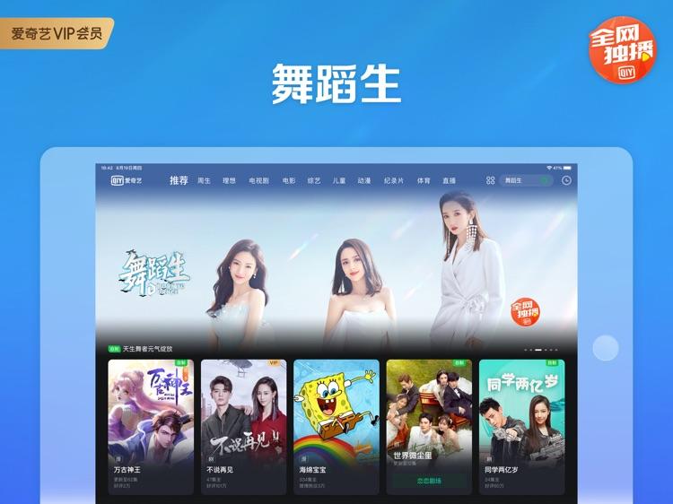 爱奇艺HD-八角亭谜雾全网独播 screenshot-7