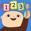 プレイ123、アルフィー・アトキンス - iPhoneアプリ