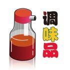 中国调味品信息网 icon