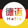 德语助手-每日德语听力音标入门学习