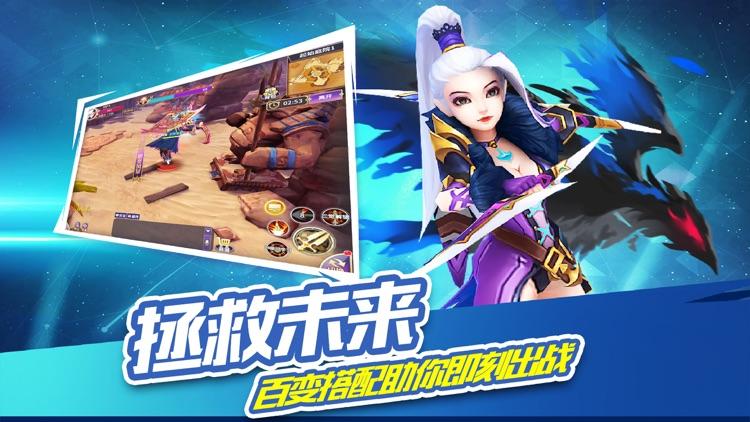 永恒·神魔战记-末日降临,神魔永生 screenshot-3