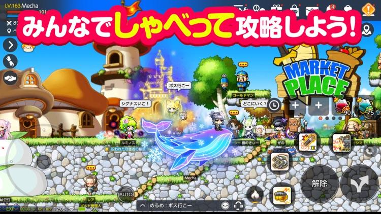 メイプルストーリーM screenshot-6